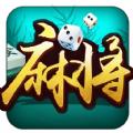 仙游单机麻将游戏安卓版 v1.0.1.19