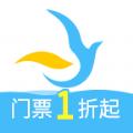 海鸥旅游网官方app手机版下载 v1.0.0