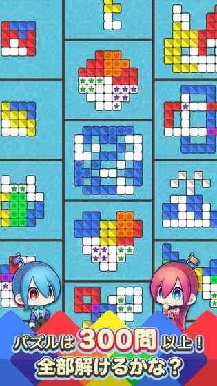 爱丽丝提亚游戏安卓版官方下载图4: