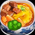 大中华食堂官网版