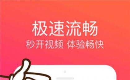 蜜桃磁力搜索器app图2