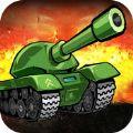 陆战之王坦克大战游戏官方手机版 v1.0.0