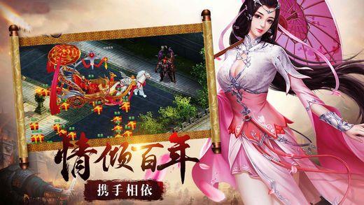 遇见三国游戏官方网站正版下载图4: