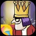 我要当国王游戏官网安卓版 v1.0.1