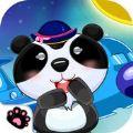 熊猫博士飞机清理工安卓游戏免费版下载 v1.84