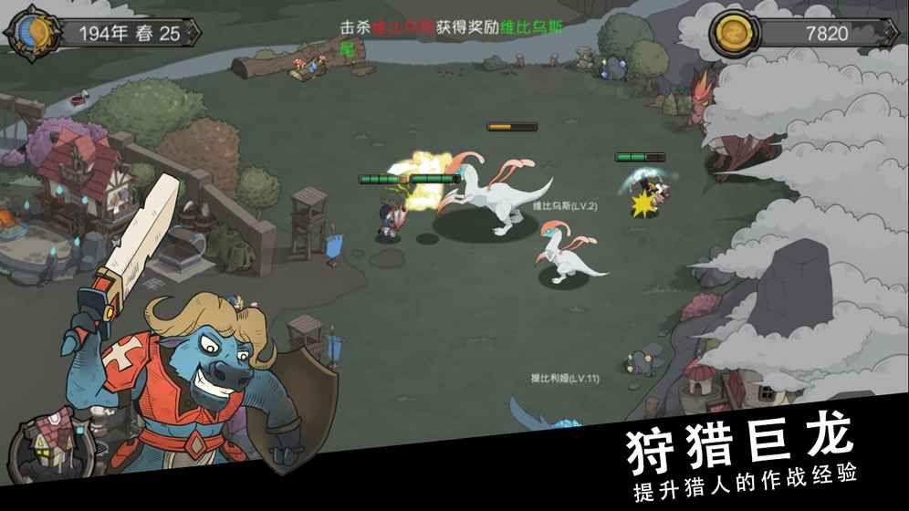动物之村官方游戏安卓版下载图4: