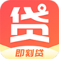 即刻贷贷款官方app软件下载 v6.1.1
