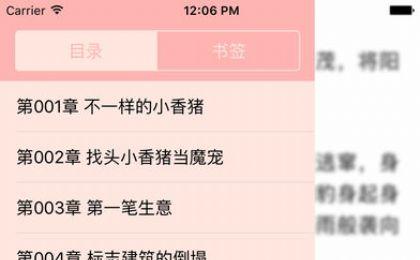 海棠文化线上文学城一图2