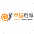 幸福商城官方app软件下载 v1.1.1