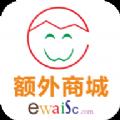 额外商城网上商城官方版app下载 v1.0