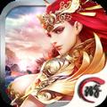 神魔征途游戏安卓最新版 v4.0.1