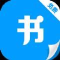 看书app软件手机版下载 v1.1.1