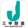 三甲教育app软件手机版下载 v3.4.0
