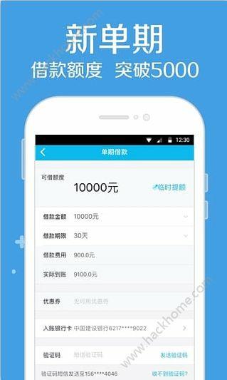钱进一号贷款官方app下载手机版图2:
