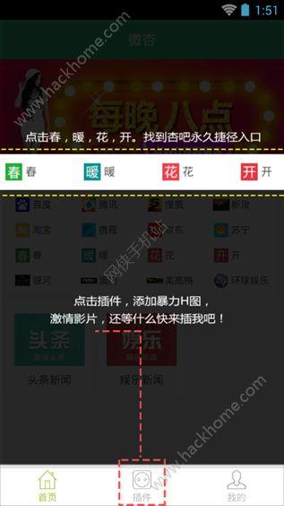 微杏十年app出品下载图1: