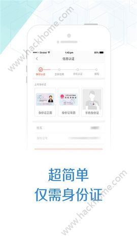 千元借债官方app手机版下载图2: