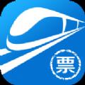 网易火车票2018最新版本app官方软件下载 v4.0.0