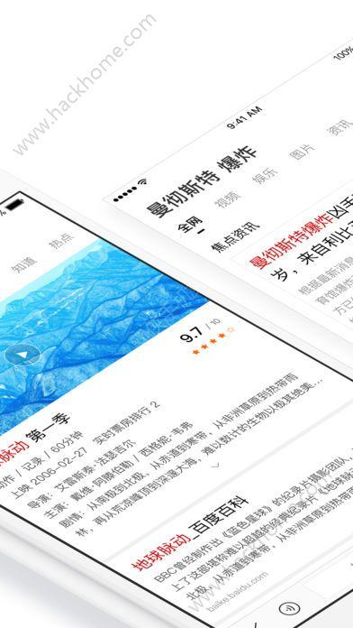 简单搜索冲顶神器app下载手机版图1: