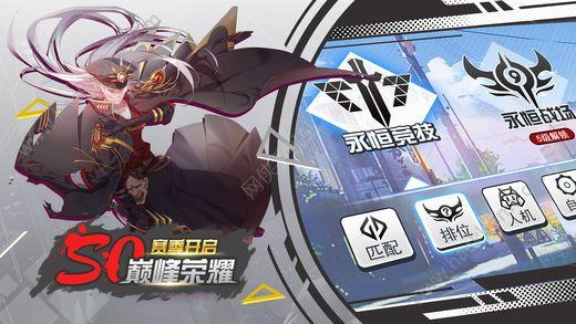 跳跃300大作战官方网站最新正版手游图4: