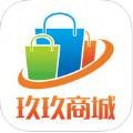 玖玖商城官方app下载手机版 v1.0