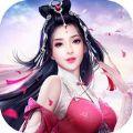 玄仙问道官方网站游戏免费下载 v1.0