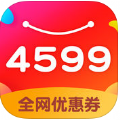 4599购物平台app官方版下载 v1.0