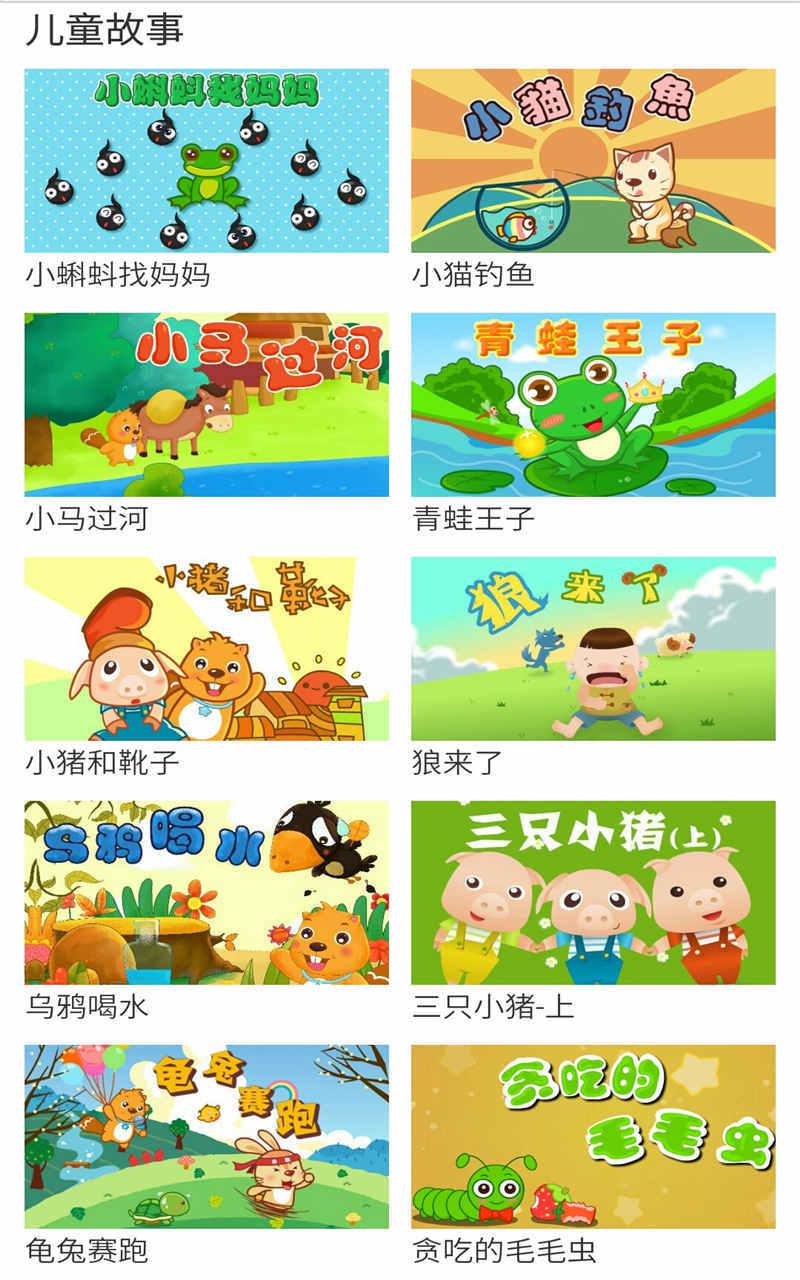 大唐天下app手机版下载图6:
