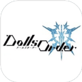 Dolls Order