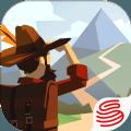网易边境之旅游戏官方网站下载(The Trail A Frontier Journey) v2.0.0