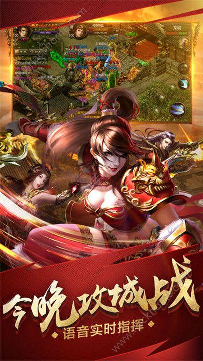 皇图霸业手游官方网站下载图2: