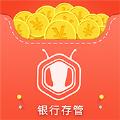 蜜蜂聚财理财官方版app下载安装 v1.1.1