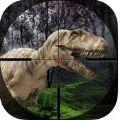 恐龙射击生存3D破解版