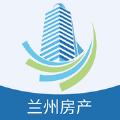 兰州房产信息网手机客户端app下载 v1.0