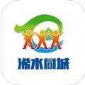 浠水同城app手机版下载安装 v4.1.0