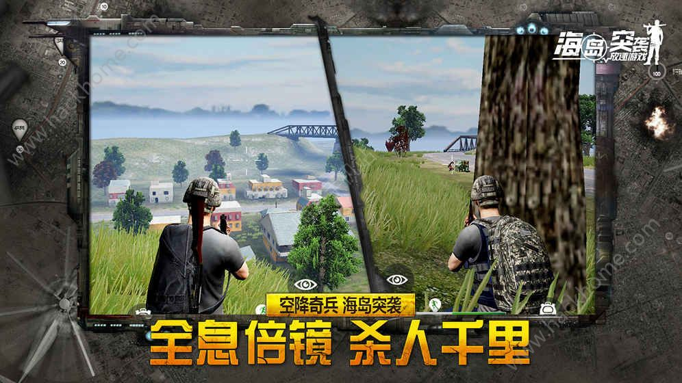 据点守卫放逐游戏手游官方网站下载图3:
