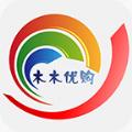 木木优购app官方版手机软件下载安装 v4.1.0