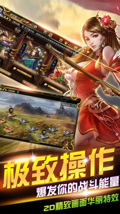 天下三国官方手游最新版图2: