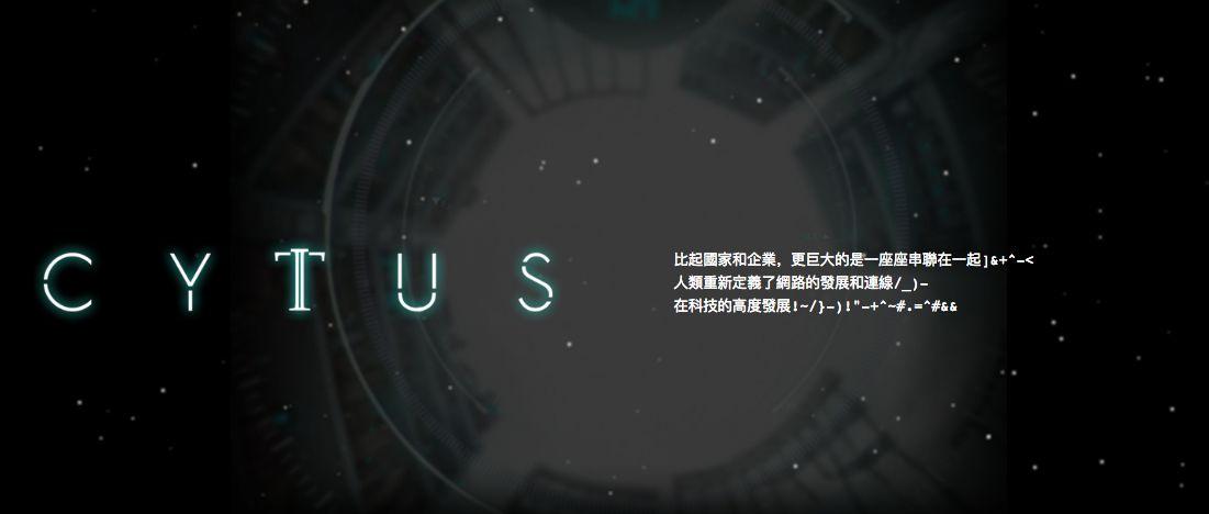 Cytus2上线倒计时开启 预计上线时间1月底[多图]