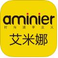 艾米娜女鞋商城app官方版下载 v1.0