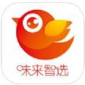 味来智选app下载手机版 v1.0