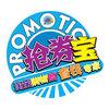抢券宝官方app下载手机版 v1.0