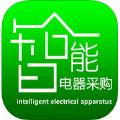 智能电器采购商城app下载手机版 v1.0.8