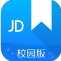 京东阅读校园版在线注册app软件下载 v1.1.1