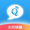 问客答题赚钱软件官方版app下载 v1.0.0