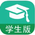 畅想易百大发快三骗局学生端app官方下载 v1.0