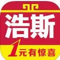 浩斯商城app官方手机版下载 v1.0.1