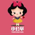 小公举直播平台软件二维码app官方版下载 v2.5.13