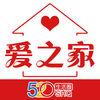 520爱之家官方app下载手机版 v1.0