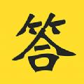 韭黄答题助手答题器手机版app下载 v1.0.0