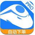 12306掌上火车票自动抢票app安卓手机下载 v6.3.0